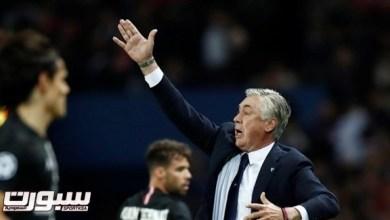 Photo of أنشيلوتي: كنا نستحق الفوز أمام باريس سان جيرمان