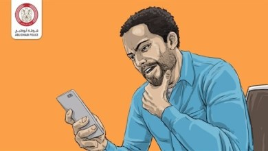 Photo of بعد القبض على مشتبهين.. شرطة أبوظبي تحذر من مخاطر الاحتيال العقاري