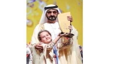 Photo of محمد بن راشد: نراهن على جيل قارئ به نستأنف الحضارة