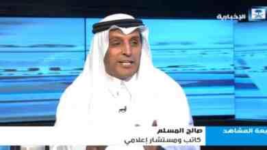 """Photo of بالفيديو: مستشار إعلامي يقترح تقسيم العام الدراسي إلى """"3 فصول"""""""