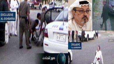 Photo of هل السعودية دولة آمنة للصحفيين؟! بيانات حماية الصحفيين العالمية تكشف الحقيقة