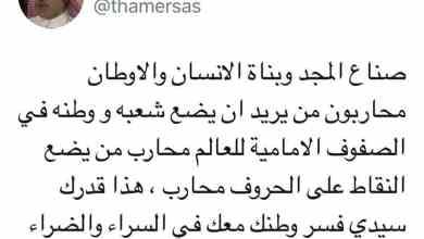 Photo of السبهان: استهداف السعودية سببه سعي القيادة لوضع شعبها في مقدمة العالم