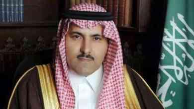 Photo of سفير المملكة في اليمن: جسر إغاثي جوي وبري من المملكة لمحافظة المهرة المتضررة من الإعصار