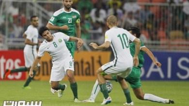 Photo of بطولة سوبر كلاسيكو الودية : الاخضر يواجه العراق على ملعب جامعة الملك سعود