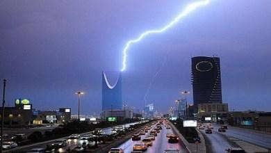 Photo of أمطار رعدية ورياح نشطة على 12 منطقة