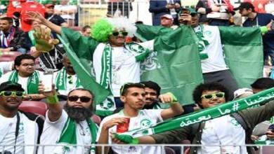 Photo of هيئة الرياضة تعلن أسعار تذاكر مباراة السعودية والبرازيل