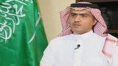Photo of ثامر السبهان: المملكة ليست دولة ضعيفة.. ولا تتخذ أساليب (قذرة)