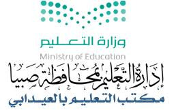 Photo of تعليم العيدابي يوفر وظائف حراسات أمنية بعدد من المدارس