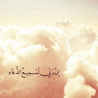 صور اسلامية ايات قرآنية معبرة