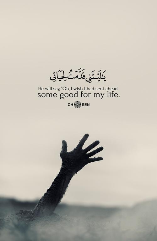 صور اسلامية مكتوب فيها آيات من القرآن جميلة