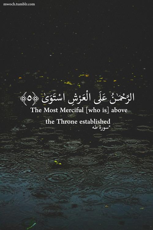 صور اسلامية مكتوب فيها ايات قرآنية انستجرام