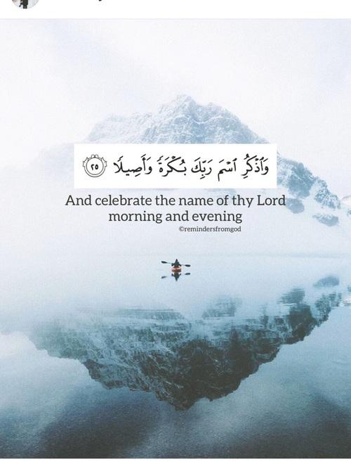 صور فيس بوك اسلامية مكتوب فيها آيات من القرآن