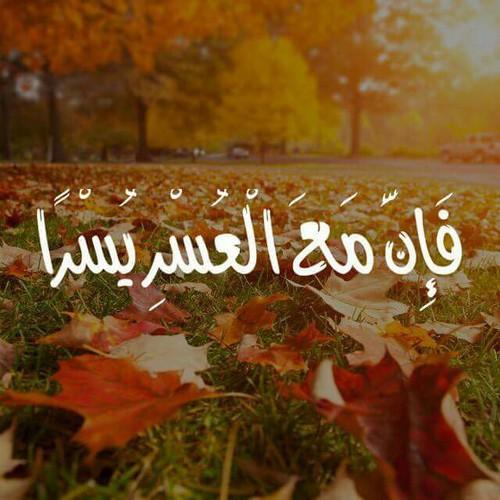 اجمل الصور الاسلامية المعبرة خلفيات اسلامية رائعة مجلة رجيم
