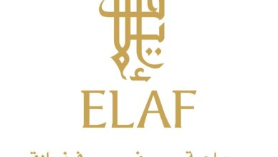 Photo of وظائف إدارية وفنية شاغرة لدى مجموعة إيلاف في مكة
