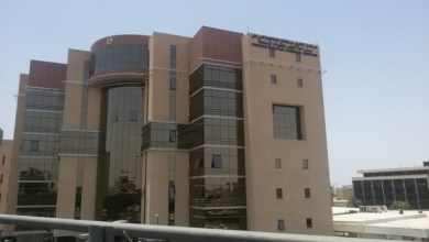 Photo of وظائف نسائية شاغرة في مركز الأمير سلطان لأمراض القلب