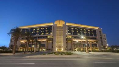 Photo of وظائف إدارية وصحية شاغرة في مستشفى الملك عبدالله الجامعي