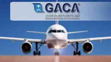 Photo of الطيران المدني تفرض 4 عقوبات على شركات الطيران التي لم تلتزم بهذا القرار