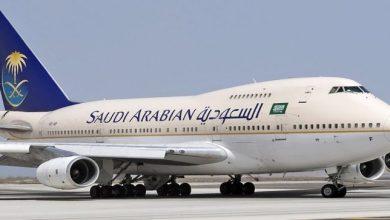 Photo of 80 % زيادة أسعار تذاكر الخطوط السعودية في هذه الحالة
