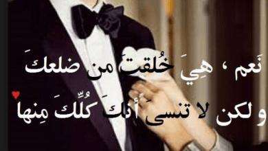 Photo of كلام مدح عن المرأة , كلام حلو عن المرأة , عبارات قصيرة للمرأة
