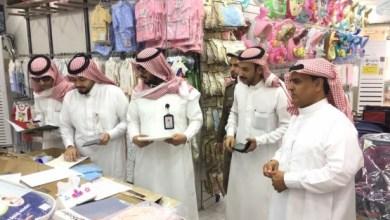 Photo of عمل الخبر ينفذ حملة تفتيشية على المجمعات التجارية