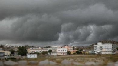 "Photo of ""مدني الباحة"" يحذر من التقلبات الجوية ويدعو لأخذ الحيطة والحذر"