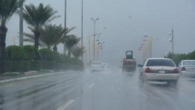 """Photo of """"الأرصاد"""": أمطار رعدية مصحوبة برياح نشطة على مناطق المملكة"""