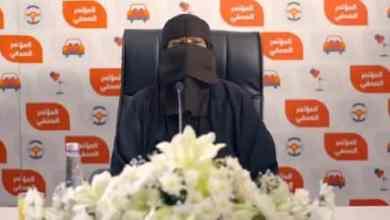 Photo of بعد تجاوز متابعيها 100 ألف على تويتر.. شاهد: أم سعود تعقد مؤتمرا صحفيا وتعلق على بعض الأسئلة