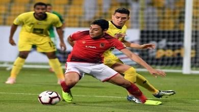 Photo of الوصل الإماراتي يُخرج الأهلي المصري من كأس زايد