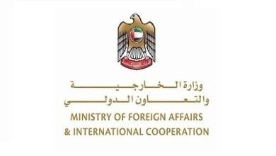 Photo of سفارة الإمارات في بانكوك لرعاياها: حيازة السجائر الإلكترونية تعرضك للسجن