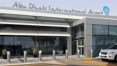 Photo of ستة ملايين مسافر عبر مطار أبوظبي في 3 أشهر