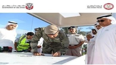 """Photo of شرطة أبوظبي تستعد لدخول """"غينيس"""" بأكبر رسالة حب ووفاء لزايد الخير"""