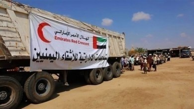 Photo of 35 طن مساعدات غذائية من الإمارات لأهالي الساحل الغربي باليمن