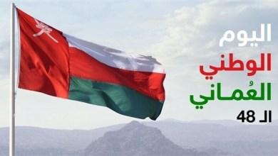 """Photo of """"أخبار الساعة"""": الإمارات وعمان.. أخوة متجذرة وعلاقات ممتدة"""