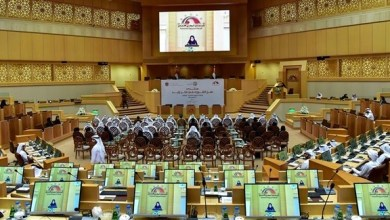 Photo of المجلس الوطني الاتحادي الإماراتي يعقد منتدى نهج الشورى في فكر زايد