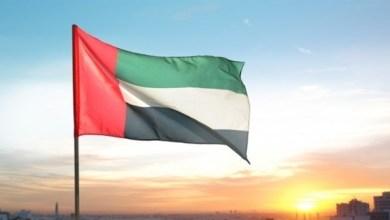 "Photo of الإمارات تشارك في ""الأسبوع العربي للتنمية المستدامة"" بالقاهرة"
