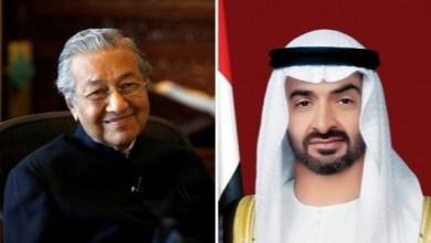 Photo of رسالة من محمد بن زايد إلى رئيس وزراء ماليزيا