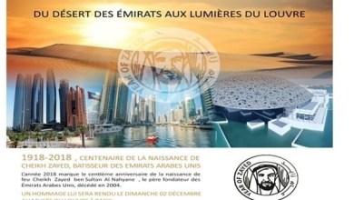 Photo of فرنسا: بعد 800 عام.. اللوفر يفتح أبوابه استثنائياً للاحفتاء بالشيخ زايد