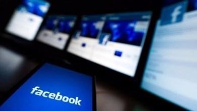 Photo of مشاكل مجهولة تمنع النفاذ إلى فيس بوك