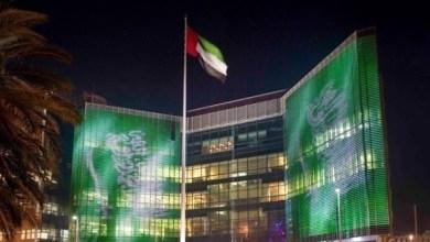 Photo of زايد الشامسي لـ24: العلاقات السعودية الإماراتية صمام أمان للمنطقة