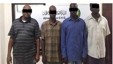 Photo of القبض على عصابة بتهمة الشروع بالسرقة في عجمان