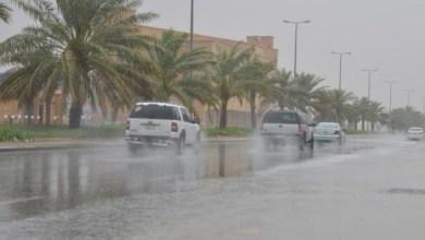 """Photo of """"الأرصاد"""": أمطار رعدية وضباب على 6 مناطق بالمملكة غدا"""