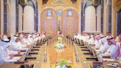 """Photo of """"مجلس الشؤون الاقتصادية"""" يناقش مسودة الميزانية العامة للدولة للعام المالي 2019"""