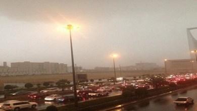 Photo of أمطار رعدية على الرياض والشرقية
