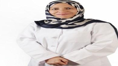 Photo of تعيين جرّاحة سعودية رئيسة لأعلى لجنة دولية لتحكيم أبحاث السرطان