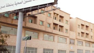 Photo of التحقيق مع طبيب نسى قطعة «شاش» في رحم مواطنة