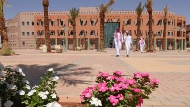 Photo of جامعة الجوف تعلن عن عدد من الوظائف الأكاديمية