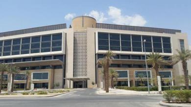 Photo of وظائف إدارية شاغرة بمستشفى الملك عبدالله الجامعي
