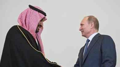 Photo of الكرملين يعلن تفاصيل جديدة بشأن زيارة بوتين إلى المملكة