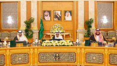 Photo of قرار رسمي من مجلس الوزراء.. بشرى سارة لغير القادرين على سداد أجرة المسكن
