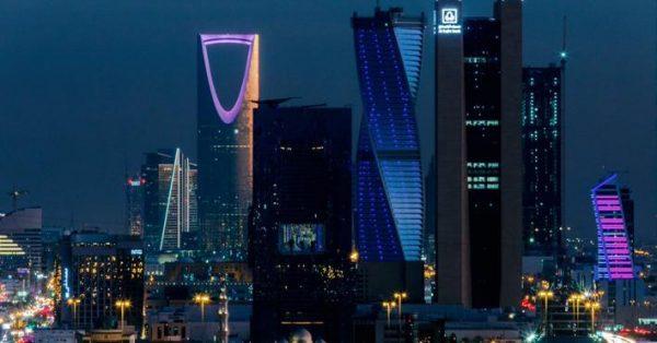 Photo of الناتج المحلي السعودي ل2018